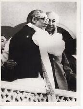 Original Press Photo Zulfikar Ali Bhutto & Sheikh Mujibar Rahman 14.2.74