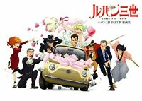 Lupine III PARTIV original collection Lupin the Third Anime From JAPAN art book