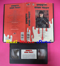 VHS CLAUDIO SIMONETTI Horror project 1991 italy DISCOMAGIC 516 no mc dvd lp