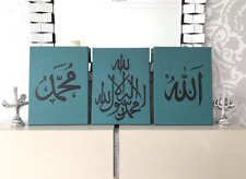 Islamic canvas HANDPAINTED CALLIGRAPHY 3 PIECE SET TEAL AND BLACK30x40cm