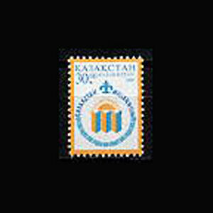 Kazakhstan, Sc #302, MNH, 2000, Millennium, AAI-B