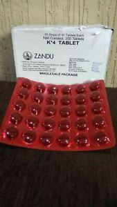 Zandu Ayurvedic K4 Tablet (30tab) for Urinary tract infections,urinary calculi