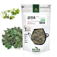 Medicinal Korean Herb, Gold Coin Grass / Lysimachia 금전초 Dried Bulk Herb 3oz