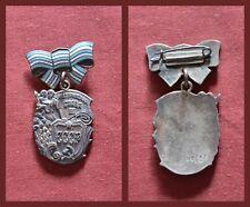 Rusia - Unión Soviética - Orden Gloria Maternal de 3ª Clase.