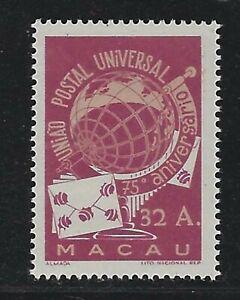1949 Macao Scott #337 - UPU 75th Anniversary Stamp - MNH
