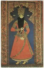 Original vintage card Iran, islamic art, man Fath-Ali Shah Qajar, carpet, Muslim