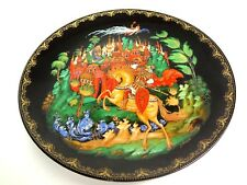"Bradex 8"" Collector Plate Russian Legend Series Tianex 1988 No. 60-V25-1.1 - Art"