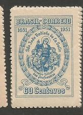 Brazil SC 705 (Price Includes Only One Stamp) MNH (5czy)