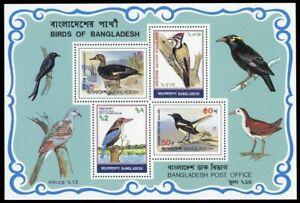 1983, Bangladesh, Block 10, ** - 1633444