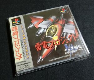 [ PS1 ] RAIDEN PROJECT - 2D Overhead SHMUP - Sony Playstation JAPAN - Shooter