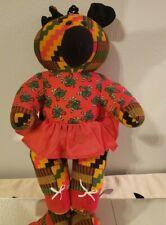 Vintage Avon Christmas Candy Cane Stuffed Plush Bear 1994