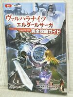 VALHALLA KNIGHTS Eldar Saga Complete Guide Nintendo Wii Book KE14*