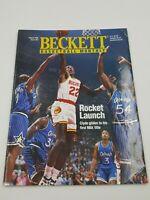 Beckett Basketball Card August 1995 #61 Drexler Kemp Ewing Smith Rockets