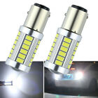 White 1157 BAY15D 33 SMD 5630 Car LED Tail Stop Brake Turn Light Bulb Lamp DC12V