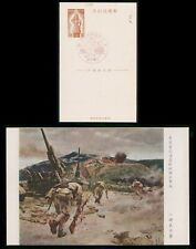 Mayfairstamps Japan Military Stationery Used Postal Card wwf46969