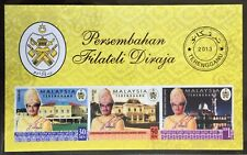 MALAYSIA 2015 SULTAN of TRENGGANU MS IMPERF MNH SG#MS159