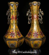 Marked China Cloisonne Enamel Bronze Gilt Dragon Handle Flower Vase Bottle Pair