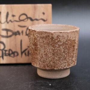 0327a  Gerd Knapper Japanese Mashiko ware pottery YUNOMI Tea Cup with Box