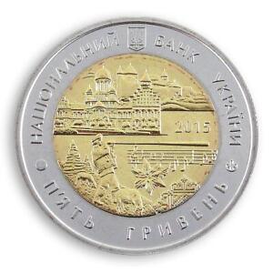 Ukraine 5 UAH 75 Years of the Chernivtsi Oblast Northern Bukovina 2015 Coin
