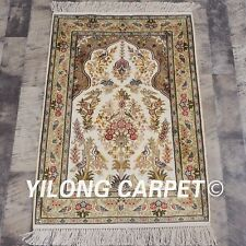 Yilong 2'x3' Pray Rug Handknotted Persian Silk Carpet for Living Room Decor 800B