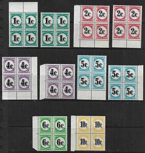 South West Africa 1961 Postage Due Full Set of Blocks SG D57-D62 Superb MNH