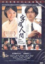 The Great Passage DVD Miyazaki Aoi Odagiri Joe Matsuda Ryuhei NEW R3 Eng Sub