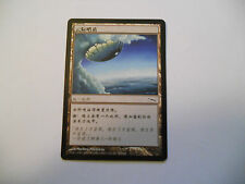 1x MTG CHINESE Cloudpost-Torre delle Nubi Magic EDH MIR Mirrodin Modern Asian x1