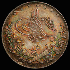 PCGS MS65+ 1909-1914 AH1327 year 3 EGYPT Mohammad V Silver qirsh