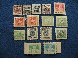 Korea Stamp Collection OG MNH VF ( 2 )