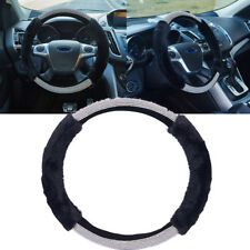 Luxury Full Bling Rhinestone Plush Auto Car Steering Wheel Cover 38cm/15'' Black
