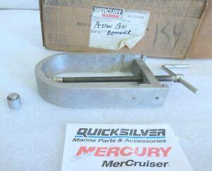 N15 Mercury 91-54453A1 91-24263 Pistol Pin Remover Installer Tool Factory OEM