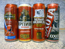 The Most FAMOUS Russian Strong beer cans 500ml 4pcs EMPTY - RUSSIA