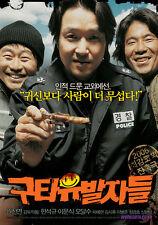 "KOREAN MOVIE "" A BLOODY ARIA ""ORIGINAL DVD ENG SUB REGION 3"
