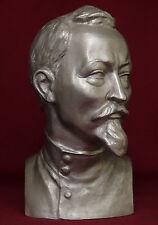 Russian Soviet KGB NKVD communist DZERZHINSKY metal bust statue sculpture