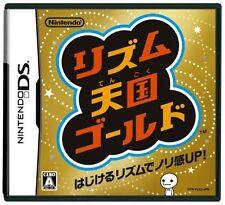 Used Nintendo DS Rhythm Tengoku Gold Japan Import (Free Shipping)