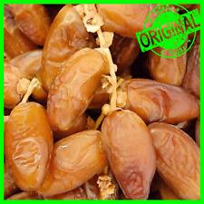 DATES Algerian FRESH BIO DATES DEGLET NOOR 2.2LBS=1KG full of vitamin and protei