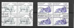COLLECTION 2 BLOCKS OF 4 BENIN USED STAMPS
