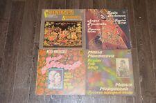 Русские народные песни 4 LP