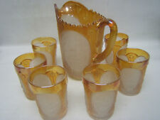 Imperial Glass Windmill 7 Piece Water Set Satin Panels Mint Condition