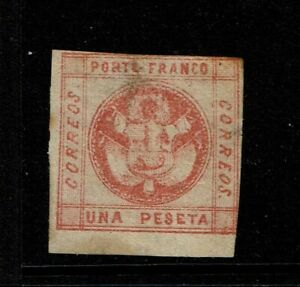 Peru SC# 8, Used, multiple Hinge Remnants, side and top shallow thins - S6983
