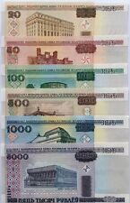 BELARUS 2000 SET  20 50 100 500 1000 5000 Rubles NEW UNCIRCULATED BANKNOTES