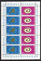 Romania 1973 MNH Mi 3120-3121 Sc 2416-2417 KLB Inter-Europa.Sheet of 10