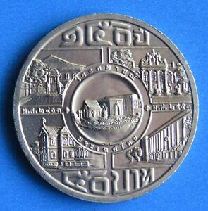 Thailand 50 Baht Coin 2010 Royal Thai Mint 150th King Rama 9 IX & Rama 4 RARE