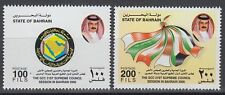 Bahrain 2000 ** Mi.704/05 GCC Supreme Council Flaggen Flags