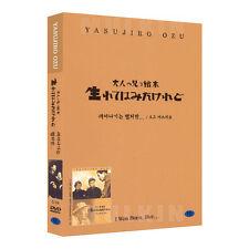 I Was Born But (1932) DVD - Yasujiro Ozu (*New *All Region)