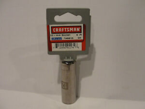 Craftsman 12-mm Socket, 6 Point, 1/4-Inch Drive, # 45913