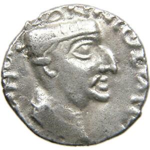 INDO-SCYTHIAN, Western Satraps, Nahapana, AD 119-124, Trilingual AR Drachm.