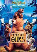 FRERE DES OURS - DISNEY Walt - DVD