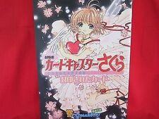Cardcaptor Sakura #2 the movie 'The Sealed Card' memorial art guide book