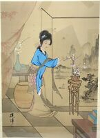 Vintage Asian Oriental Original Art Mixed Media on Silk Fabric Japanese Signed